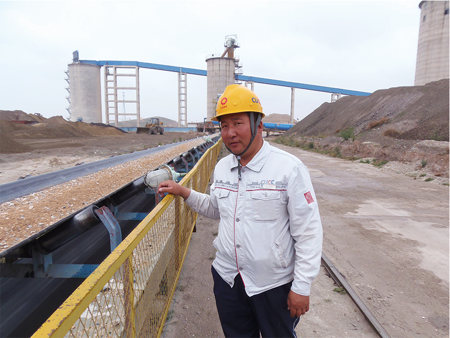Cao Jie, the deputy director of department of mines of China United Cement Wulancabu Co., Ltd.
